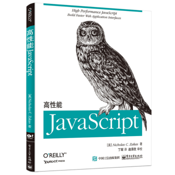 javascript for web developers by nicholas c. zakas pdf
