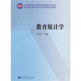 pdf Under Construction