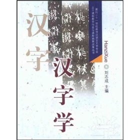 中国成语大辞典下载_汉字学 - 电子书下载 - 智汇网