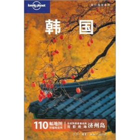 osaka lonely planet pdf download