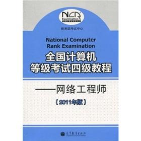 ccna cisco certified network associate study guide seventh edition