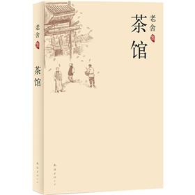 冰心繁星_茶馆 - 电子书下载 - 智汇网