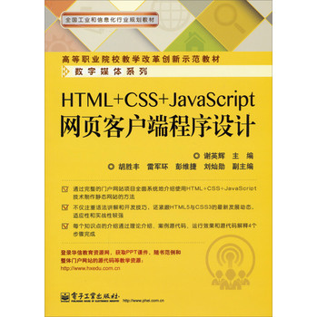 export pdf with images and css javascript