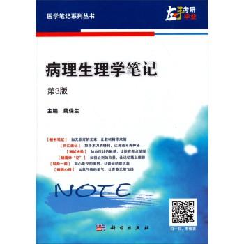 加護 重症 醫學 第 4 版 pdf