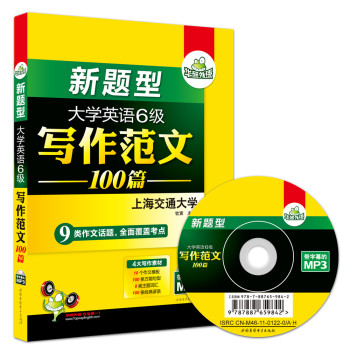 download enhanced oil recovery