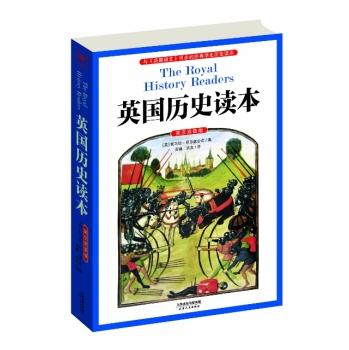 英国历史读本 下载