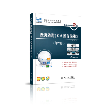 book advanced pic microcontroller